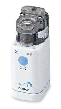 【送料無料】オムロン メッシュ式ネブライザ NE-U22 MICRO AIR (予備メッシュキャップ付)【吸入器】