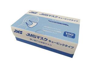 サージカルマスクホワイト50枚入/箱6100バイリーンクリエート【RCP】