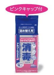 ショードックスーパー(詰替) 100枚入 140mmx200mm 【医薬部外品】 白十字