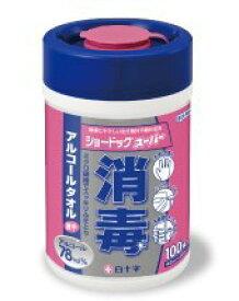 ショードックスーパー(ボトル) 100枚入 140mmx200mm 【医薬部外品】 白十字【条件付返品可】