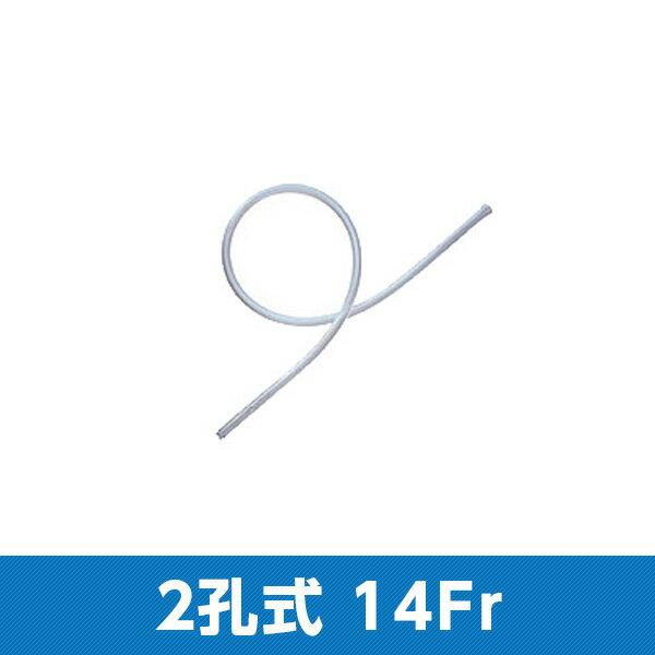 サフィード ネラトンカテーテル 先端閉鎖 2孔式 14Fr SF-ND1413S グリーン 全長33cm 1箱50本入 テルモ【条件付返品可】