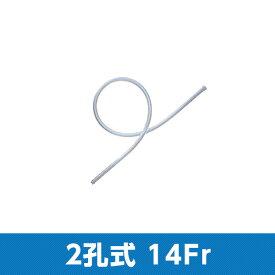 サフィード ネラトンカテーテル 先端閉鎖 2孔式 14Fr SF-ND1413S グリーン 全長33cm 1箱50本入 テルモ【返品不可】