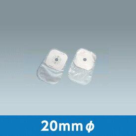 バイオクローズ A M 18101 20mmφ ストーマ有効径14〜49mm 1箱20枚 アルケア【返品不可】
