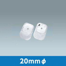 バイオクローズ Aフィルター M 18111 20mmφ ストーマ有効径14〜49mm 1箱20枚 アルケア【返品不可】