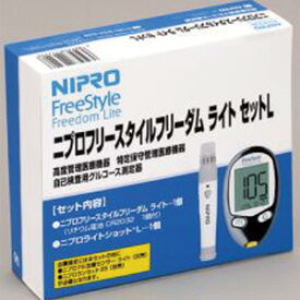 血糖測定器 ニプロ フリースタイルフリーダム ライトセットL 11-720 1セット【条件付返品可】