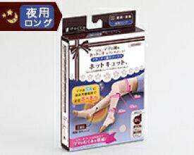 dacco(ダッコ) ホットキュット 夜用ロング M-L 94531 ピンク 1足 オオサキメディカル【返品不可】