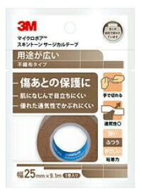 3M マイクロポアスキントーン サージカルテープ不織布(ベージュ)1533EP-1 25mmx9.1m 1巻 スリーエム【医療用】【サージカルテープ】【返品不可】