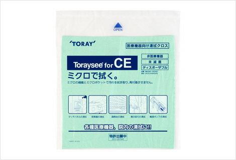 清拭クロス Toraysee トレシー for CE MK24H-GCPCE10P 医療機器向け清拭クロス 1箱100枚 東レ・メディカル【条件付返品可】