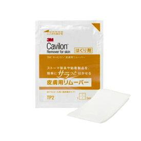 キャビロン 皮膚用リムーバー ワイプ TP2 3ml 個包装 1箱30袋入 スリーエムヘルスケア【条件付返品可】