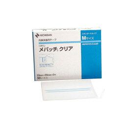 メパッチクリア Mサイズ 角膜保護用テープ 33mmx55mm 1箱30シート入 ニチバン【返品不可】