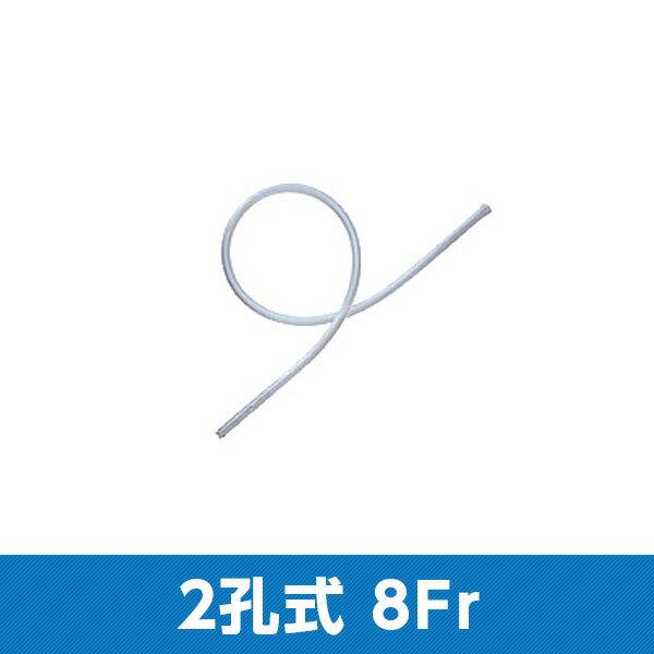 サフィード ネラトンカテーテル 先端閉鎖 2孔式 8Fr SF-ND0813S ライトブルー 全長33cm 1箱50本入 テルモ【条件付返品可】