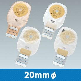 ユーケアー TD 20 17461 20mmφ ストーマ有効径14〜59mm 脱臭フィルター付き 1函入数10枚 アルケア【返品不可】