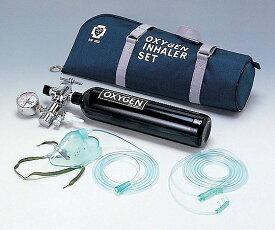 携帯用酸素吸入器 OX-200S 60分用 1式【返品不可】