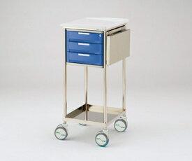 ナビスメイト・トレイワゴン 3段BOX ブルー 補助天板付き 1個 ナビス アズワン 【大型商品】【同梱不可】【代引不可】【返品不可】