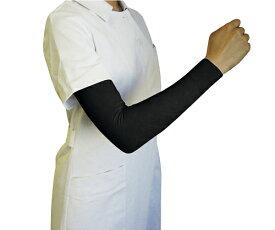 医療弾性スリーブ(弱圧タイプ・腕用) 黒 S 1箱(2本入り)【返品不可】