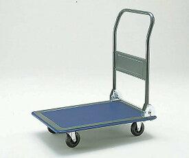 ポーターカーラジアン (耐荷重150kg) ラジアン150 1台【返品不可】