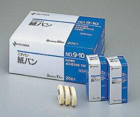 ニチバン 紙バン No.9-10 紙粘着テープ 9mmx10m 1箱10巻入 ニチバン【条件付返品可】