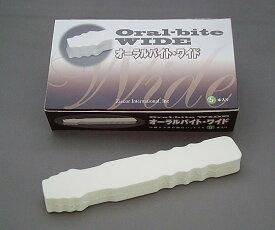 スポンジ状開口補助具 15mm 1箱(5本入り)【返品不可】