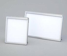 超薄型シャウカステン[LED光源] LH-1 半切1枚 1枚【返品不可】