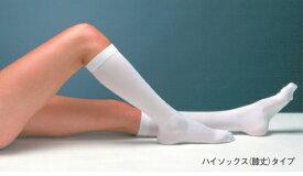 TED サージカルストッキング ハイソックス(膝丈)タイプ レギュラー M 7115 両足 ケンドール 着圧ストッキング【返品不可】
