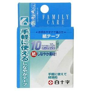 FC 紙テープ 10mmx10m 白十字【返品不可】