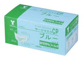 サージマスクCP 樹脂ノーズ ブルー 076162 医療用 サージカルマスク 1箱50枚入 竹虎【返品不可】