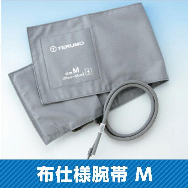 エレマーノ血圧計 腕帯 布仕様 Mサイズ XX-ES11M 適応腕周囲24〜32cm 1枚 テルモ【条件付返品可】