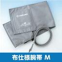 エレマーノ血圧計 腕帯 布仕様 Mサイズ XX-ES11M 適応腕周囲24〜32cm 1枚 テルモ【返品不可】