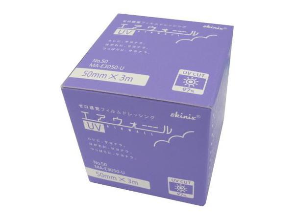 skinix エアウォールUV No.50 50mmx3m MA-E3050-U 共和【条件付返品可】