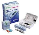 血糖測定器 メディセーフフィット 血糖測定セット MS-FKS01 テルモ
