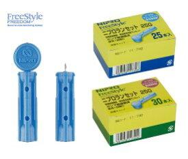 ニプロランセット(フリースタイルランセット)25G 血糖測定器用11-739 25本/箱 【血糖値測定器用】【穿刺針】【返品不可】