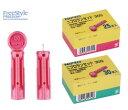 ニプロランセット(フリースタイルランセット)血糖測定器 30G 11-741 25本/箱 【血糖測定器】【穿刺針】
