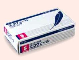 プラスチック手袋(パウダーフリー)エコヴェール YG-500-1 Sサイズ 100枚/箱【返品不可】