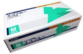 ニトリル手袋 エコブルー パウダーフリー(粉なし) YG-400-2 Mサイズ 100枚/箱 ニトリルグローブ【条件付返品可】
