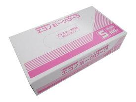 プラスチック手袋 エコノミーグローブ(粉あり) Sサイズ YG-100-1 100枚/箱 プラスチックグローブ【返品不可】
