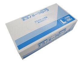プラスチック手袋 エコノミーグローブ(粉あり) Lサイズ YG-100-3 100枚/箱 プラスチックグローブ【返品不可】