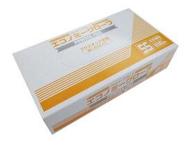 プラスチック手袋 エコノミーグローブパウダーフリー(粉なし) SSサイズ YG-200-0 100枚/箱 プラスチックグローブ【返品不可】