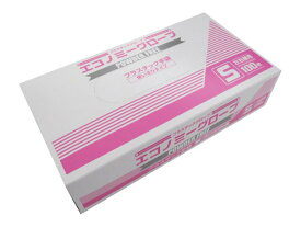 プラスチック手袋 エコノミーグローブパウダーフリー(粉なし) Sサイズ YG-200-1 100枚/箱 プラスチックグローブ【返品不可】