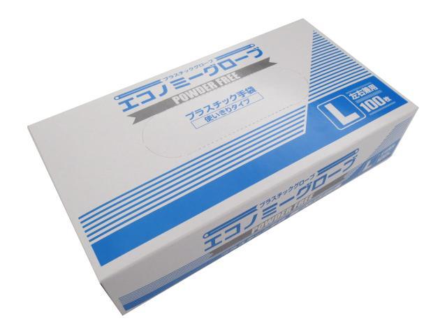 プラスチック手袋 エコノミーグローブパウダーフリー(粉なし) Lサイズ YG-200-3 100枚/箱 プラスチックグローブ【条件付返品可】