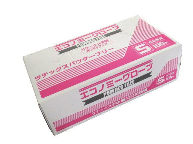 ラテックス手袋 エコノミーグローブ ラテックスパウダーフリー(粉なし) Sサイズ YG-300-1 100枚/箱【条件付返品可】