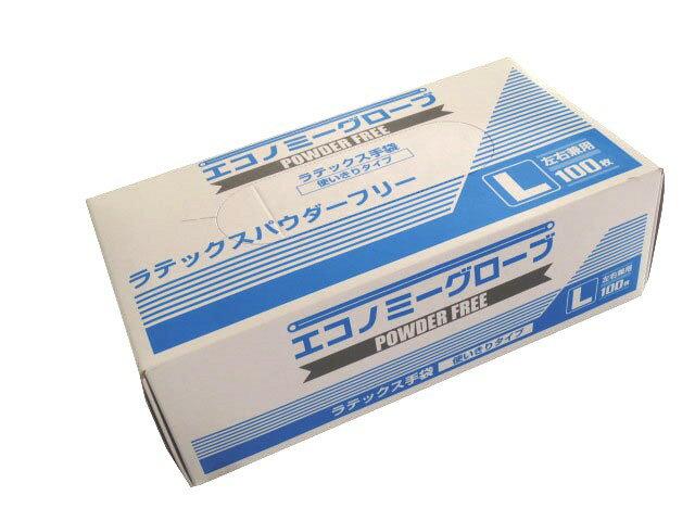 ラテックス手袋 エコノミーグローブ ラテックスパウダーフリー(粉なし) Lサイズ YG-300-3 100枚/箱【条件付返品可】