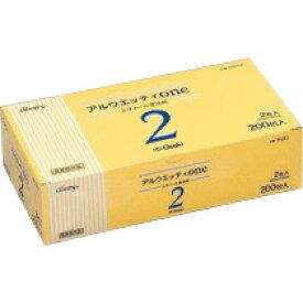 アルウエッティOne-2 200包 31057 オオサキメディカル【返品不可】
