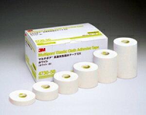 3M マルチポア 高通気性撥水テープ EX 4730-75 75mmx5m 6巻/箱x4箱 スリーエム【医療用】【サージカルテープ】【返品不可】