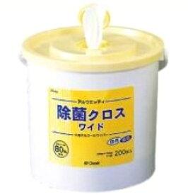 アルウエッティ除菌クロスワイド 30x20cm 200枚入 72102 オオサキメディカル【返品不可】