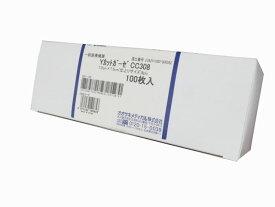 Yカットガーゼ(不織布タイプ) 7.5cmx7.5cm 8ply 100枚入/箱 CC308 19085 オオサキメディカル 【医療用】【Yガーゼ】【条件付返品可】