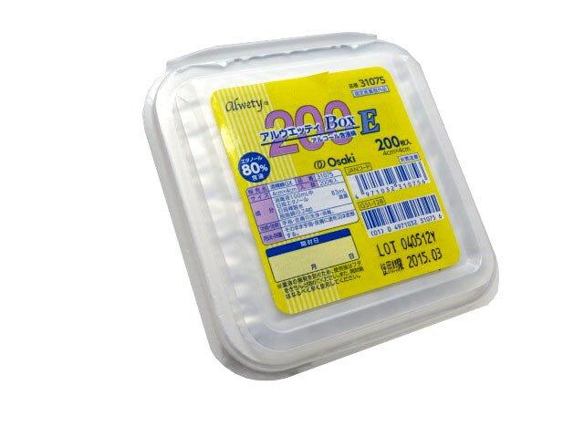 アルウエッティBOX-E 4x4cm 200枚/箱 31075 オオサキメディカル【条件付返品可】