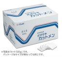 カットメン 8x8cm 500g 30504 オオサキメディカル【条件付返品可】