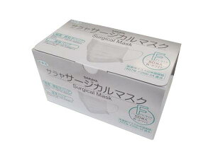 サージカルマスク【使い捨てマスク】フリーサイズホワイト50枚入/箱51115サラヤ【RCP】