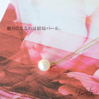 Laura Lee JEWELLERY低拉力賽珠寶1粒珍珠項鏈(ASLL-CN3)[SO]