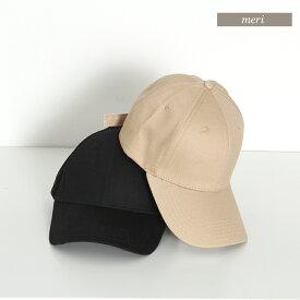 CAP【ミーリーselect】